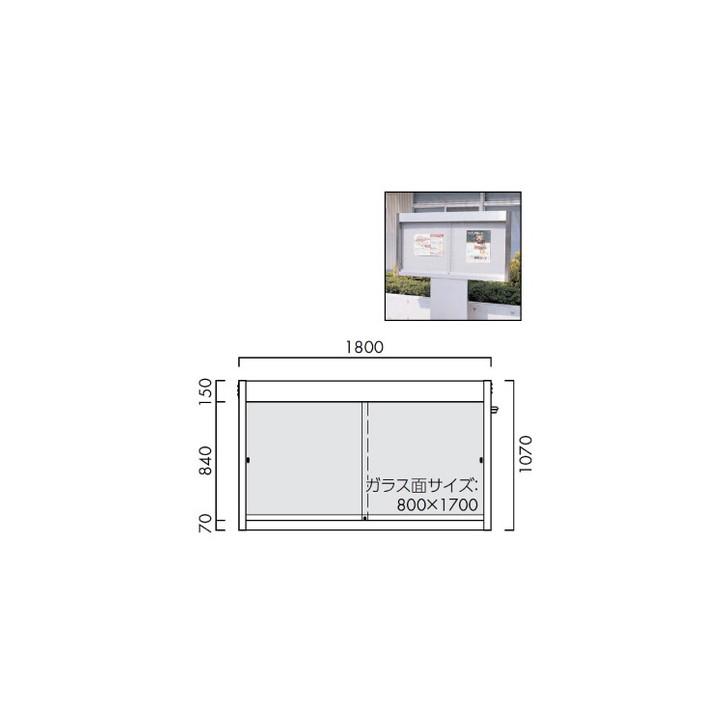 エクステリアサイン ポスターケース OS-13017-SH【送料別途】
