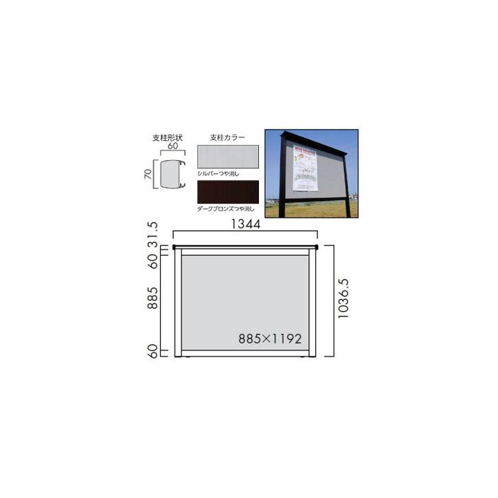 2020 看板 標識 条件付き送料無料 エクステリアサイン 送料別途 ポスターケース 高級 OS-13036-AA