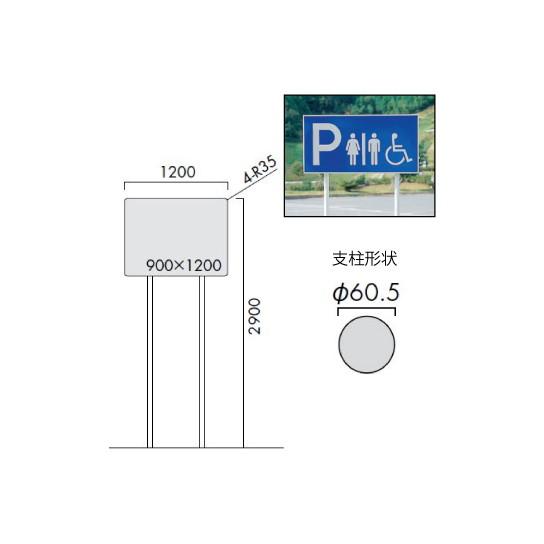 エクステリアサイン 標識 OS-17046-XT【送料別途】