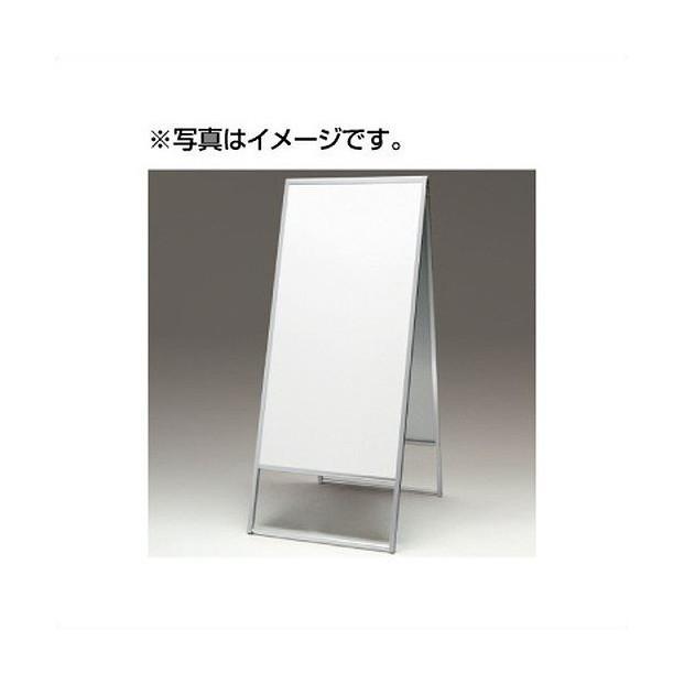 A型スタンドサイン(屋外用) アルミ枠 A型スタンド 299タイプ 450×900 両面 102G-51496-1*