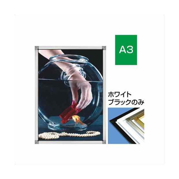ポスターパネル・フレーム ポスターグリップPG-32S(屋外仕様) A3 W347×H470 174G-42946A3W