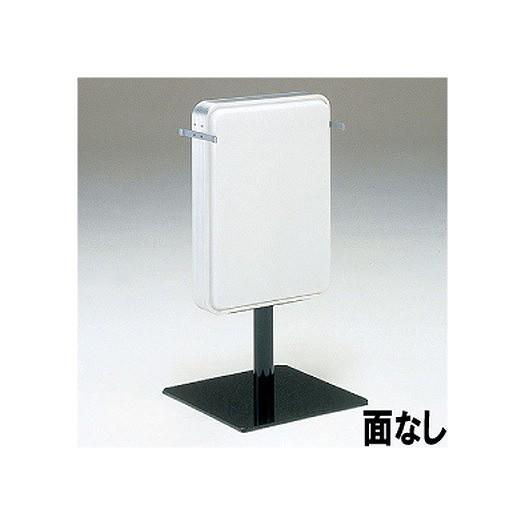 タテヤマアドバンス スタンドサイン(アルミ)ベーシックタイプ ADO-208(60HZ)面なし 5019606 【受注生産品】
