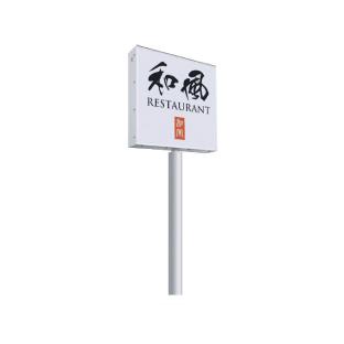 タテヤマアドバンス アドフレックスポールタイプ完成品AXP-3030 5090618 【受注生産品】【送料別途】