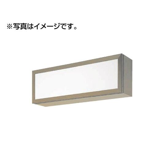 タテヤマアドバンス 壁面・吊下げサイン ADF-200型(片面)ADF1800×900×200(50Hz)セット(シルバー) 5013093 【受注生産品】