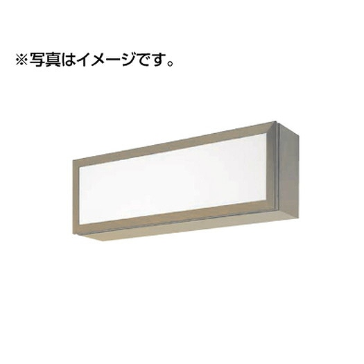 タテヤマアドバンス 壁面・吊下げサイン ADF-200型(片面)ADF2700×600×200(60Hz)セット(ブロンズ) 5019650 【受注生産品】