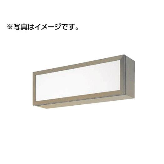 タテヤマアドバンス 壁面・吊下げサイン ADF-200型(片面)ADF3600×600×200(50Hz)セット(シルバー) 5013087 【受注生産品】