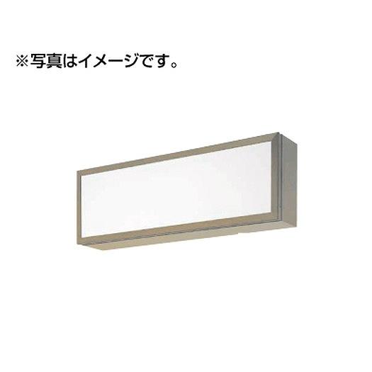 タテヤマアドバンス 壁面・吊下げサイン ADF-160型(片面)ADF1800×600×160(50Hz)セット(シルバー) 5013051 【受注生産品】