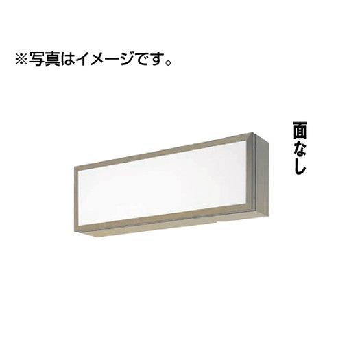 タテヤマアドバンス 壁面・吊下げサイン ADF-160型(片面)ADF2700×600×160(50Hz)面なし 5013054 【受注生産品】