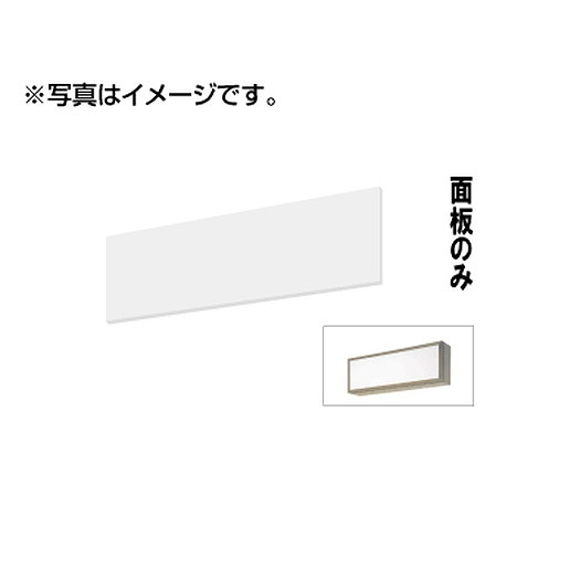 タテヤマアドバンス 壁面・吊下げサイン ADF-160型(片面)ADF3600×900×160用 面1枚 5090487(特注CD) 【受注生産品】