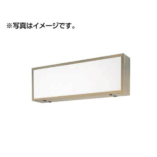 <title>タテヤマアドバンス 条件付き送料無料 壁面 吊下げサイン ADZ-220型 両面 ADZ1300×600×220 50Hz セット シルバー 5013143 受注生産品 一部予約</title>