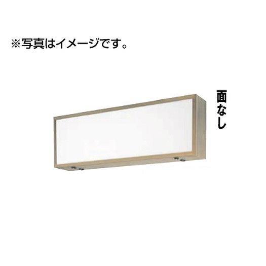 タテヤマアドバンス 壁面・吊下げサイン ADZ-220型(両面)ADZ1300×600×220(50Hz)面なし 5013144 【受注生産品】