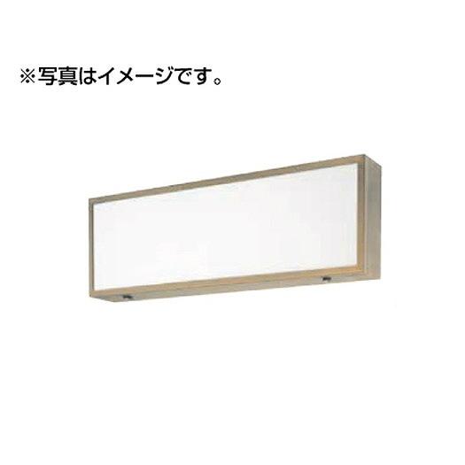タテヤマアドバンス 壁面・吊下げサイン ADZ-190型(片面)ADZ1300×300×190(60Hz)セット(ブロンズ) 5019684 【受注生産品】
