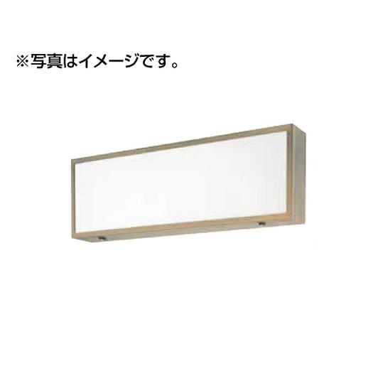 タテヤマアドバンス 壁面・吊下げサイン ADZ-190型(片面)ADZ1800×600×190(50Hz)セット(シルバー) 5013193 【受注生産品】