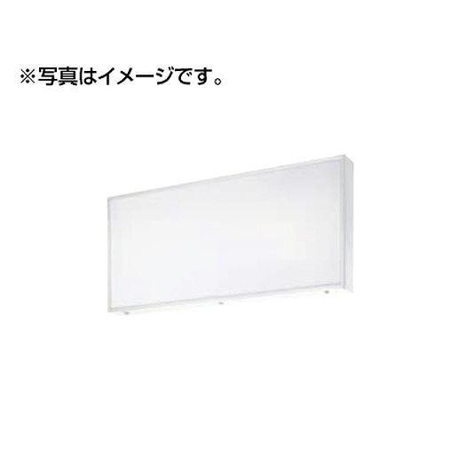 タテヤマアドバンス 壁面・吊下げサイン ADZ-125型(片面)ADZ1300×300×125(60Hz)セット(シルバー) 5019665 【受注生産品】