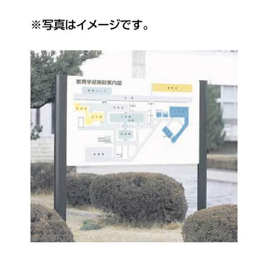 タテヤマアドバンス パブリックサイン(アルミポールサイン) VL-28(Tタイプ) パネル1枚 5011104【受注生産品】