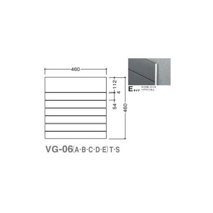 タテヤマアドバンス ガイドサイン(T面板) VG-06 TYPE E 5090505(特注CD) VG-06(E)T【受注生産品】