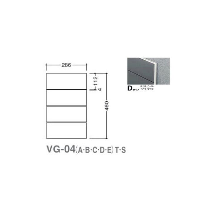 タテヤマアドバンス ガイドサイン(S面板) VG-04 TYPE D 5090505(特注CD) VG-04(D)S【受注生産品】