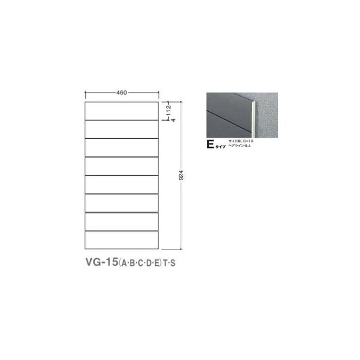 タテヤマアドバンス ガイドサイン(S面板) VG-15 TYPE E 5090505(特注CD) VG-15(E)S【受注生産品】