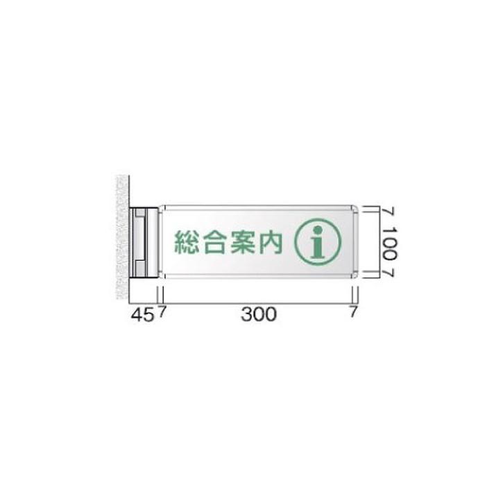 タテヤマアドバンス 室名札(アルミ型材・スイング型) NS-FRAY110 5104090【送料別途】