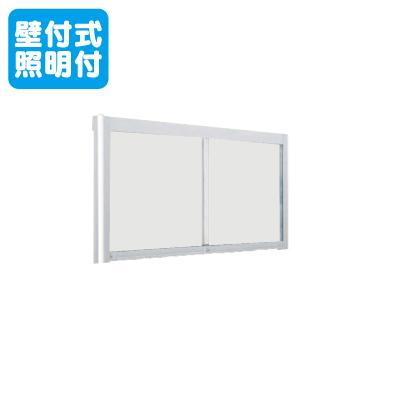タテヤマアドバンス アルミ掲示板・ガラス引違い型 壁面タイプ シルバー EKN2-1810 LED照明付 5S20162
