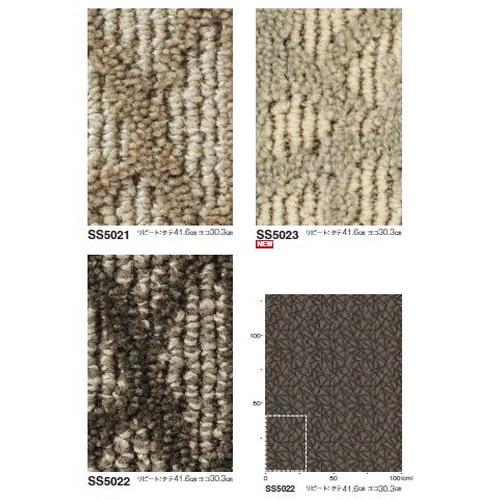 ブランド品 東リ 評価 条件付き送料無料 ロールカーペット ササハ 数量10 1m 以上10cm単位