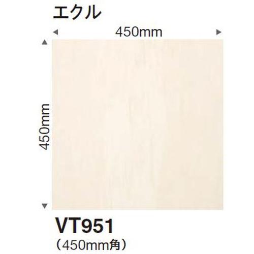 東リ タイル ピエスタ 450mm角(ケース売り(14枚))