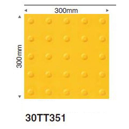東リ タイル SGタイル 8mm厚(ケース売り(10枚))