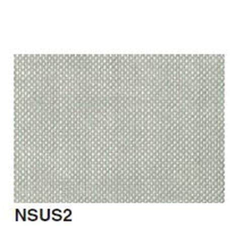 東リ 防滑性シート NSアンダーレイシート NSUS2(ロール売り(20m))