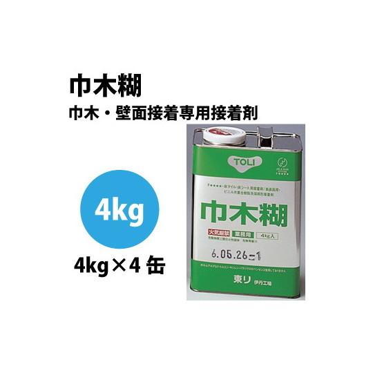 【1ケース単位】東リ 接着剤 巾木糊 4kg×4缶/ケース NTHC-CA