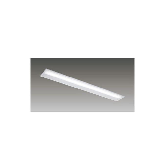 東芝 LEDベースライト TENQOO埋込40形W150 5200lm 調光タイプ ハイグレード