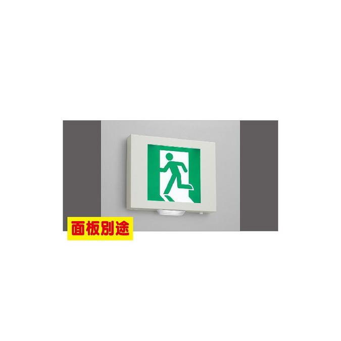 東芝 誘導灯器具 LED点滅形直付誘導灯電池内蔵 一般形 片面灯 FBK-20601XN-LS17