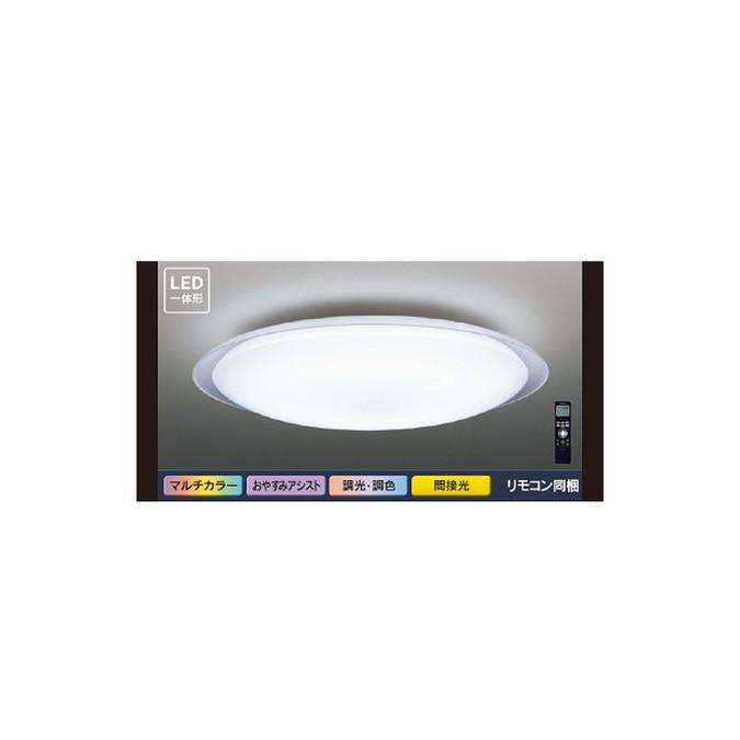 東芝 シーリングライト LED一体形 マルチカラー(リモコン同梱) ~12畳 LEDH82718X-LC
