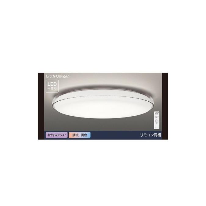 東芝 シーリングライト LED一体形 ワイド調色(リモコン同梱) ~10畳 LEDH84806-LC