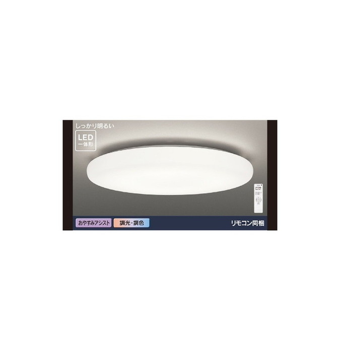 東芝 シーリングライト LED一体形 ワイド調色(リモコン同梱) ~8畳 LEDH81805-LC