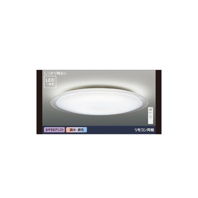 東芝 シーリングライト LED一体形 ワイド調色(リモコン同梱) ~12畳 LEDH82801-LC
