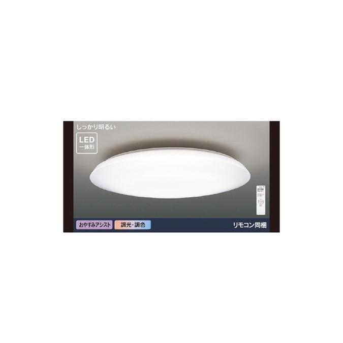 東芝 シーリングライト LED一体形 ワイド調色(リモコン同梱) ~14畳 LEDH86800-LC