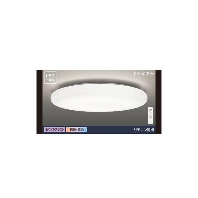 東芝 シーリングライト LED一体形 ワイド調色(リモコン同梱) ~12畳 LEDH82804-LC