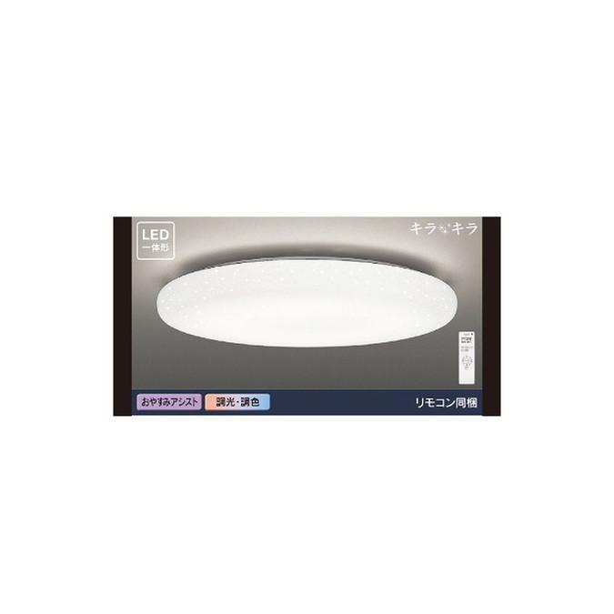 東芝 シーリングライト LED一体形 ワイド調色(リモコン同梱) ~10畳 LEDH84804-LC