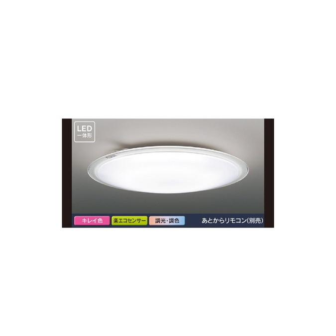 【ポイント5倍 5/11~5/18】東芝ライテック LEDH82702Y-LC シーリングライト LED一体形 キレイ色ーkireiroー ~12畳