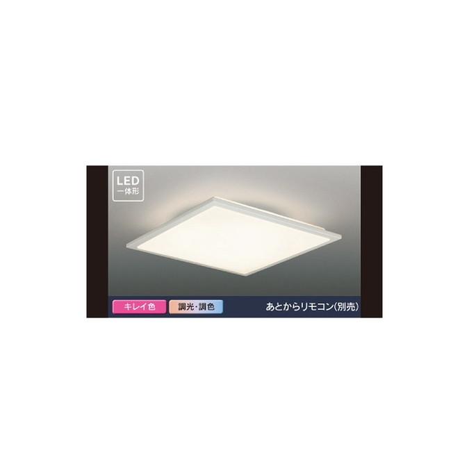 【ポイント5倍 5/11~5/18】東芝ライテック LEDH81749-LC シーリングライト LED一体形 キレイ色ーkireiroー ~8畳