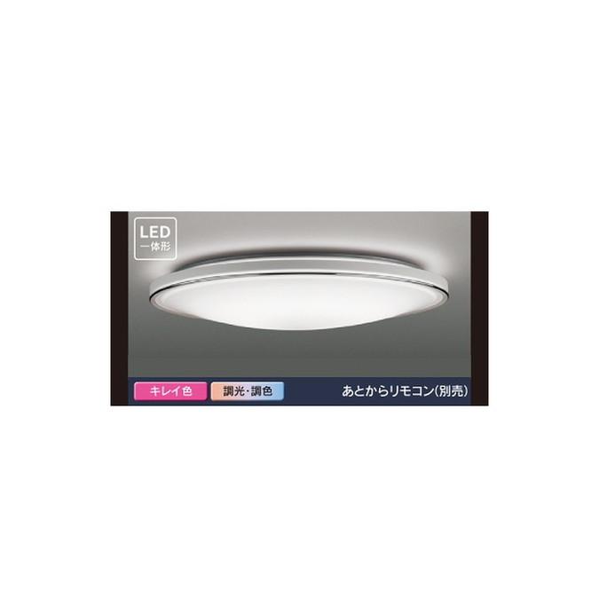 東芝 シーリングライト LED一体形 キレイ色ーkireiroー ~10畳 LEDH84608-LC