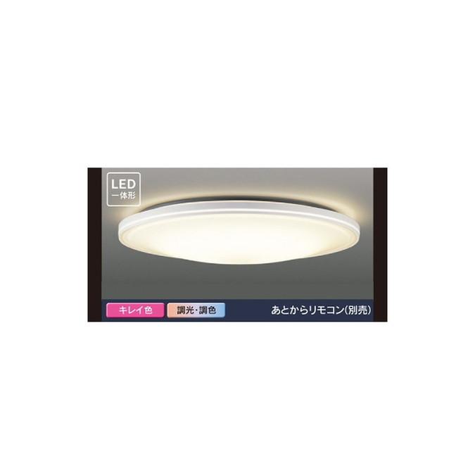 東芝 シーリングライト LED一体形 キレイ色ーkireiroー ~10畳 LEDH84648-LC