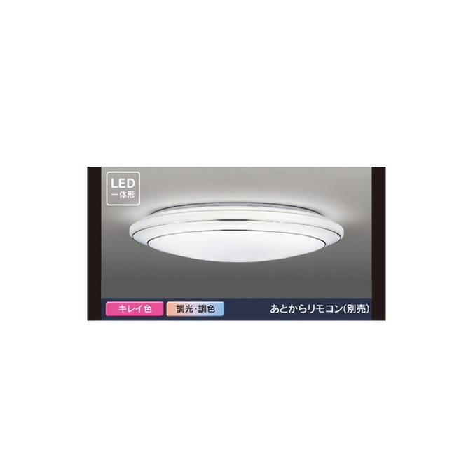 東芝 シーリングライト LED一体形 キレイ色ーkireiroー ~8畳 LEDH81613N-LC