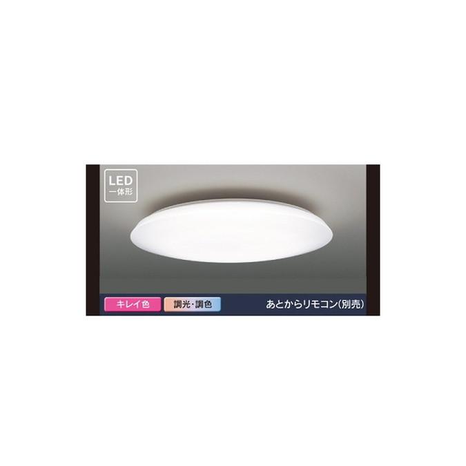 東芝 シーリングライト LED一体形 キレイ色ーkireiroー ~10畳 LEDH84700-LC