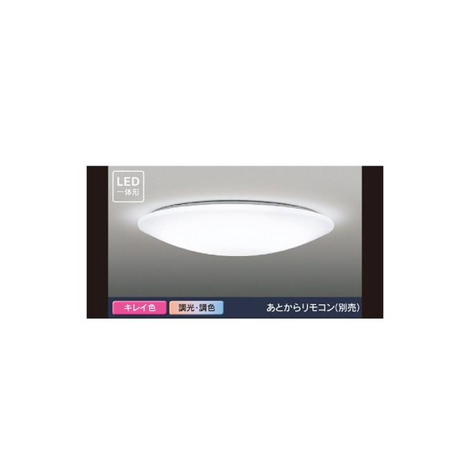 東芝 シーリングライト LED一体形 キレイ色ーkireiroー ~10畳 LEDH84510-LC