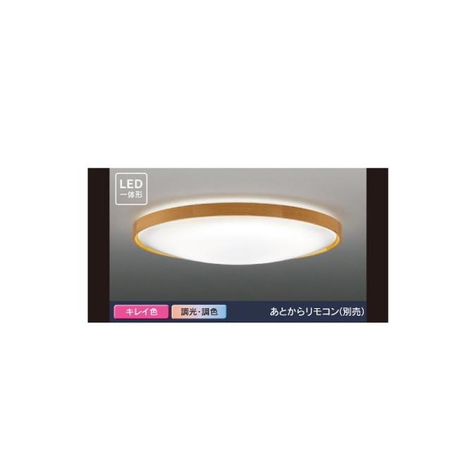 東芝 シーリングライト LED一体形 キレイ色ーkireiroー ~8畳 LEDH81603N-LC