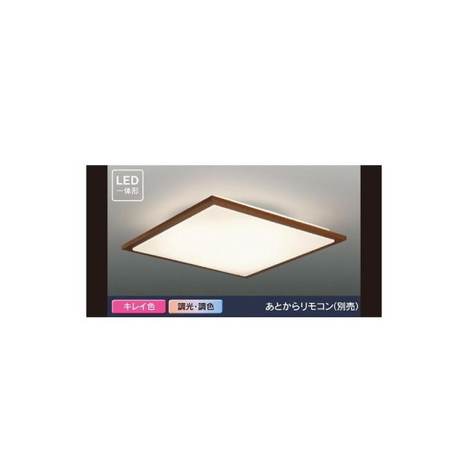 東芝 シーリングライト LED一体形 キレイ色ーkireiroー ~10畳 LEDH84748-LC