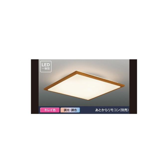 【ポイント5倍 5/11~5/18】東芝ライテック LEDH81753-LC シーリングライト LED一体形 キレイ色ーkireiroー ~8畳