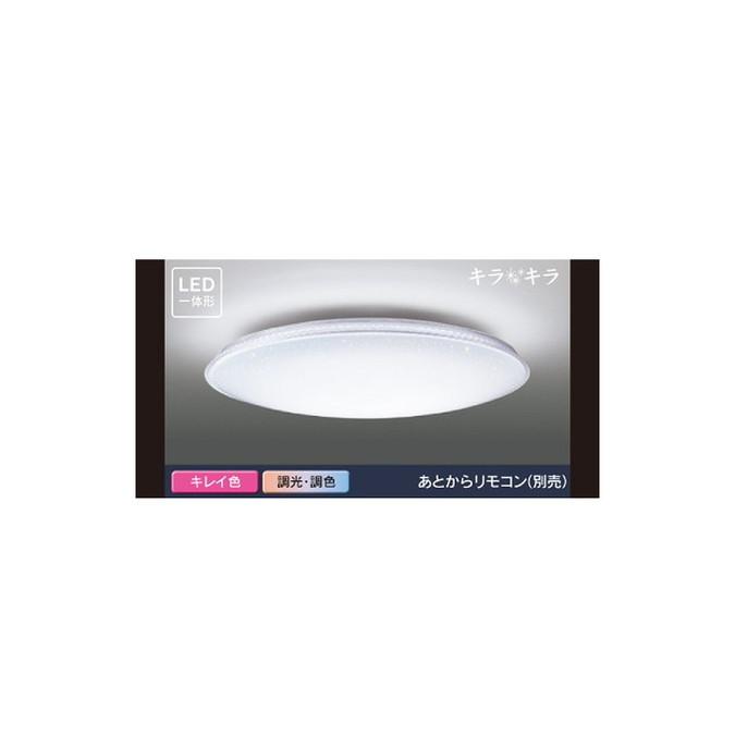 東芝 シーリングライト LED一体形 キレイ色ーkireiroーキラキラタイプ ~12畳 LEDH82710-LC