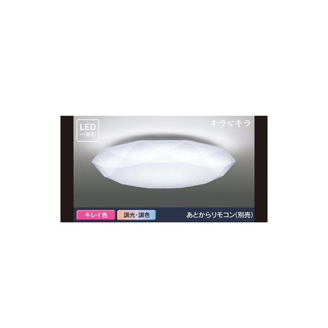 東芝 シーリングライト LED一体形 キレイ色ーkireiroーキラキラタイプ ~8畳 LEDH81708-LC